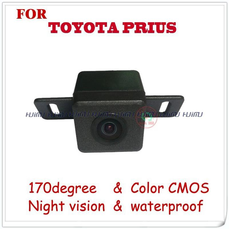 wireless wire night vision for TOYOTA PRIUS Car Rear View Backup Camera paking system rear monitor rearview reversing assist(China (Mainland))