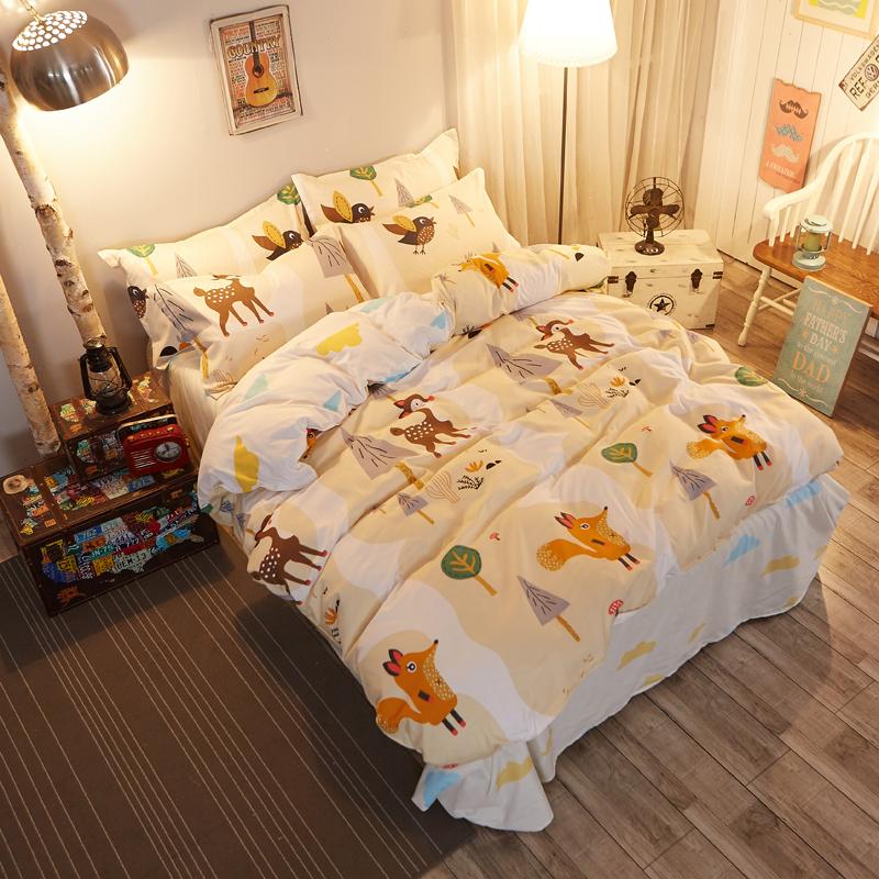 renard couette achetez des lots petit prix renard couette en provenance de fournisseurs. Black Bedroom Furniture Sets. Home Design Ideas