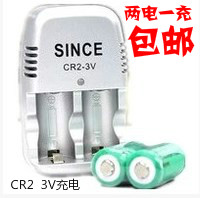 Set 15270 cr2 charge battery fuji polaroid for mini 55s(China (Mainland))