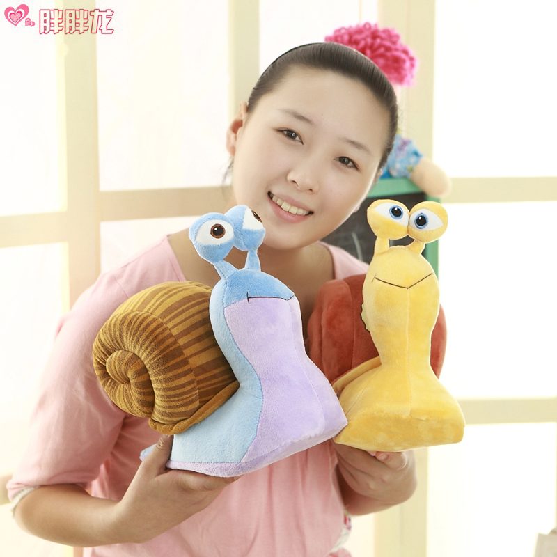 21cm 1 piece On Sale cute design kawaii export high quality hyperspeed snail stuffed plush toy dolls pillow birthday gift(China (Mainland))