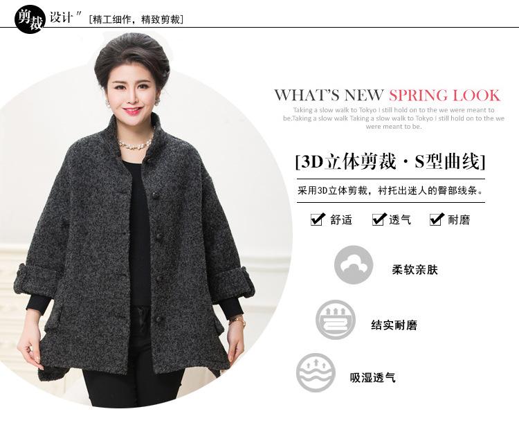 Скидки на 2016new китайский осень хлопок зимняя куртка женщины парка женские зимние куртки doudoune femme манто femme hiver