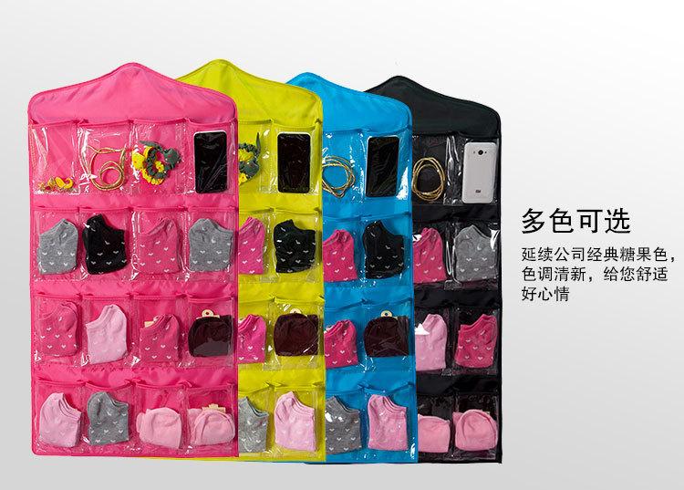Box Organizador Vacuum Bag Candy Color Washable Door/wall Storage Pockets Hanging Closet Organizer Socks Underwear Sorting Bag(China (Mainland))