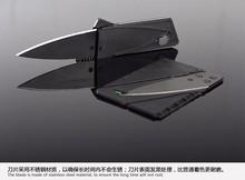100 pcs/Lot tools Black Wallet Folding Safety Mini Pocket Knife Credit Card knife Tactical Rescue Knife(China (Mainland))