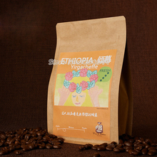 2015 Top Grade 227g Washing Ethiopia Washed Yirgacheffe Origin Coffee Bean Fresh Baked Sweet Orange Taste
