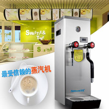 free ship Commercial Stainless Steel Steam Water Boiling Machine10L Make Espresso Coffee Milk Foam Machine Compact water boiler