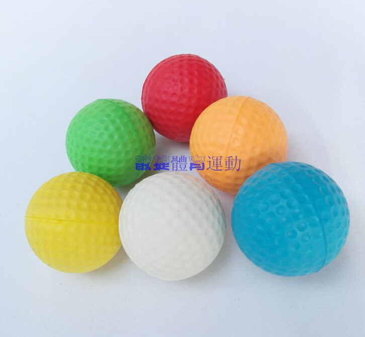 Indoor /outdoor exercise ball /soft /solid /spom golf 12PCS Free shippingnge/ multicolou /PU foa(China (Mainland))