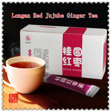 180g=15Bags; High Quality Chinese Style Coffee Bean Power Longan Red Jujube Ginger Tea Green Coffee  Health Tea Free Shipping