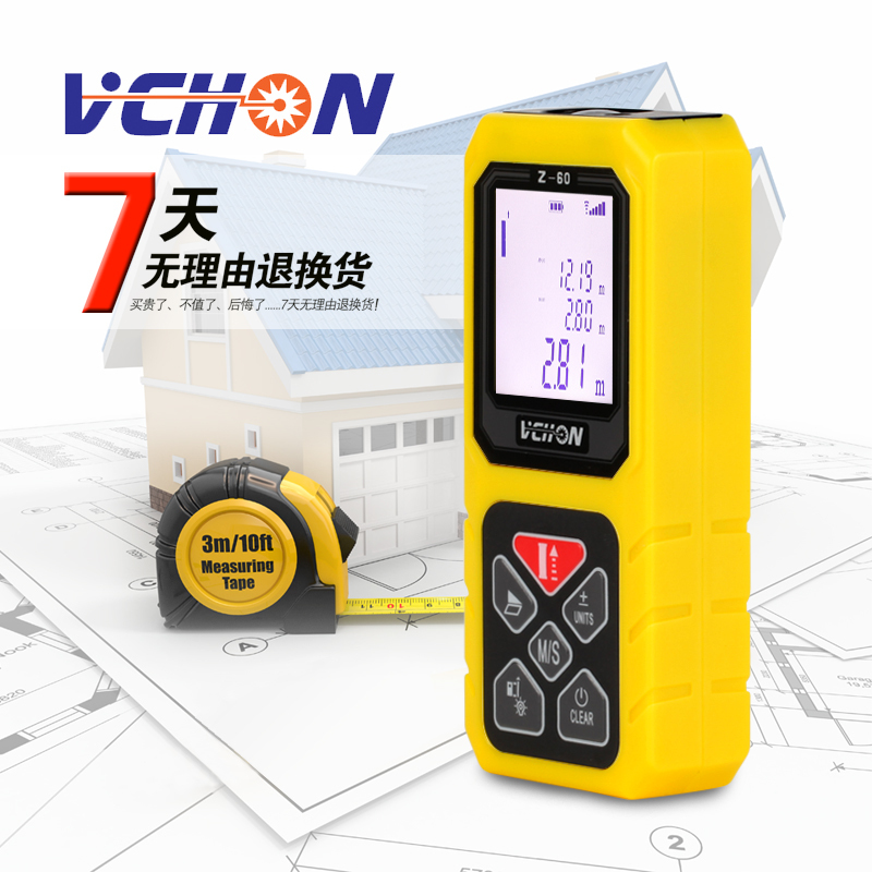Flextronics length meter outdoor infrared laser range finder handheld instrument volume housing electronic tape Z-40(China (Mainland))