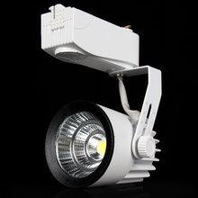 1 stücke COB 15 Watt 1000lm AC85-265V Führte schienenlicht Track aluminium Decke Schienenbeleuchtung Spot Schiene Super Helle(China (Mainland))
