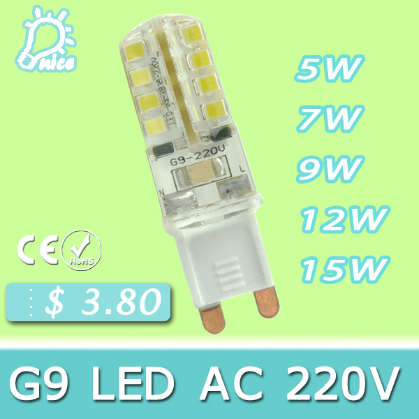 g9 led220v dimmable 12wG9 LEDcorn lamp 220V light bulb 3014SMD bombillas led 360 Beam Angle ampolletas LED spot light warranty(China (Mainland))