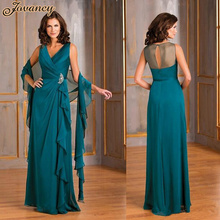 Elegant Long Navy Blue V-Neck Chiffon Party Dress Mother Of The Bride Dresses For Wedding 2015
