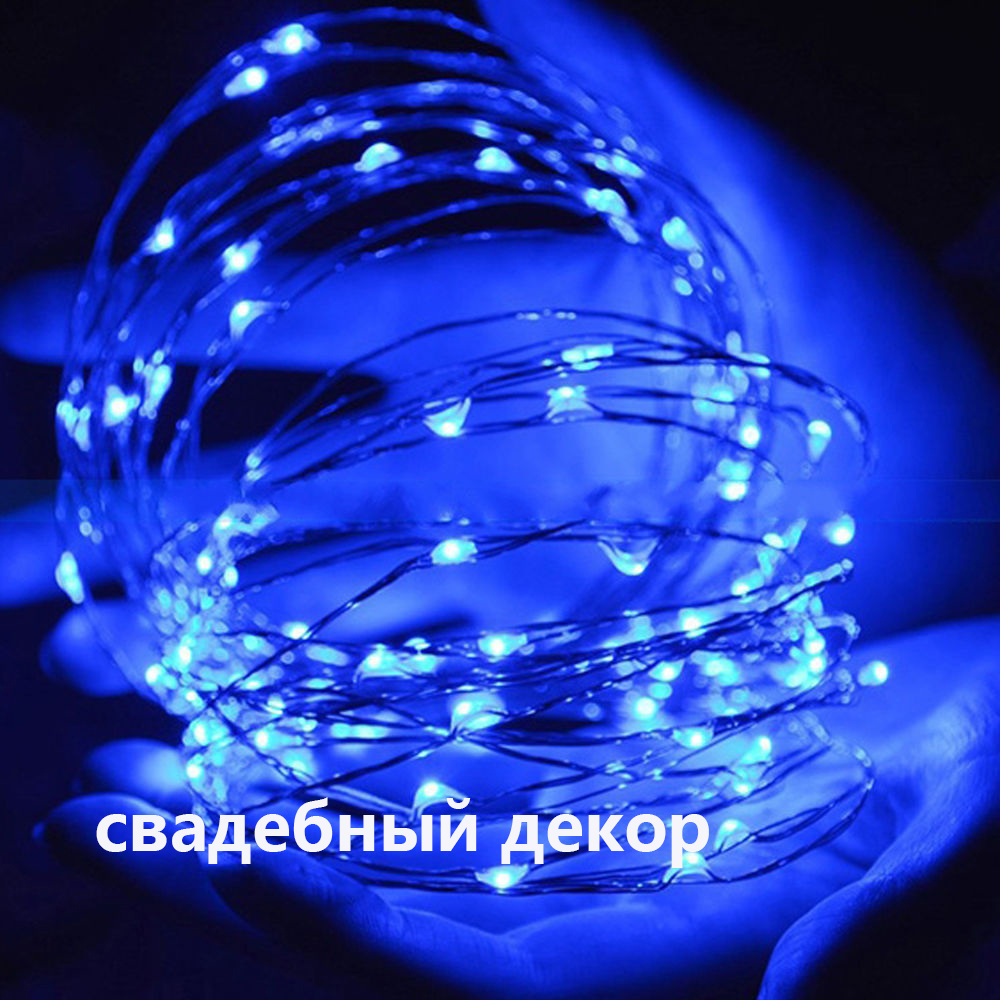 Led String Lights Dc : 10M 100LED Christmas Fairy Lights Copper Wire LED Starry Lights DC 12V Blue Warm White RGB LED ...