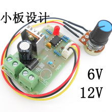 Buy Wholesale 100W PWM stepless governor 6V 12V DC motor speed controller dedicated external knob for $10.99 in AliExpress store