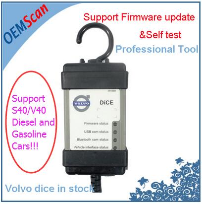 forVo-lvo Vida Dice Supported Firmware Update and Selftest!!! forvol-vo 2014D 100% High Quality OEMscan dice diagnostic tool(China (Mainland))