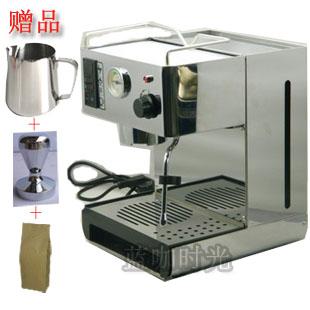2013 s coffee machine elegant em-18 professional household commercial espresso machine gater cm1316(China (Mainland))