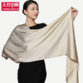 2016 100 Silk Rectangle Scarves Women Silk Scarf Luxury Brand Scarf Shawl Satin Scarves Long Muslim
