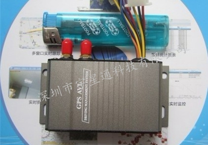 New hot private car GPS anti-theft locator monitoring system to monitor fuel consumption(China (Mainland))