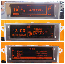 Citroen  Peugeot  Sega 307 308 408 triumph Orange red screen rd45 rd43 CD screen support English and French 12 pin interface(China (Mainland))