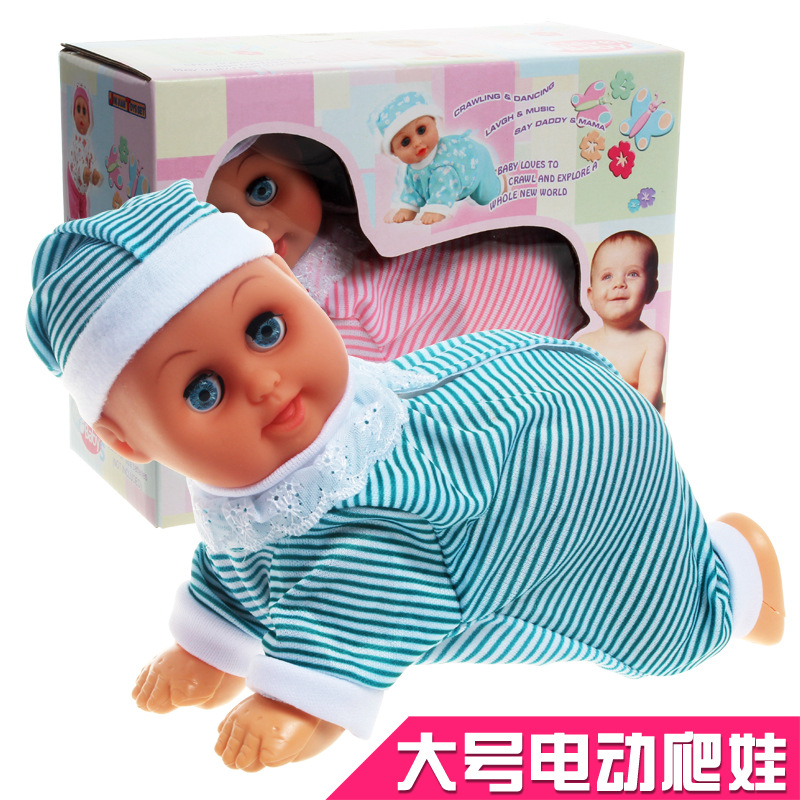 8 Inch Size Electric Climbing Crawling Crawling Baby Doll Laughing And Crying And Sing Call Mom And Dad 3323 (China (Mainland))