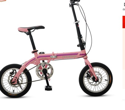 children bike double disc Brakes/(Mountain bike)/14inch /Comparable electric bicycle /Wumart cheap(China (Mainland))