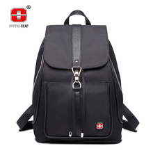 Girls backpack(China (Mainland))