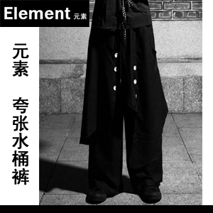 Unisex pants male bucket novelty black gothic men's clothing culottes personality loose casual(China (Mainland))