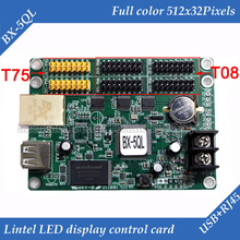BX-5QL USB and RJ45 Network port 2*hub75 and 4*hub08 lintel RGB full color led display controller(China (Mainland))