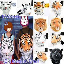 10 Colors New 2015 Fashion Special Cool HUGE Luxury Tiger Head White Black Tiger Head Style Bag Knapsack Backpack Tiger Bags(China (Mainland))