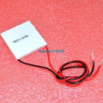 5pcs/lot X Free shipping 100% New TEC1 12706  TEC Thermoelectric Cooler Peltier (TEC1-12706)