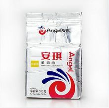 500g angel Alcohol yeast Active Dry Yeast fermentation white wine brewing with saccharomyces cerevisiae wine yeast wine