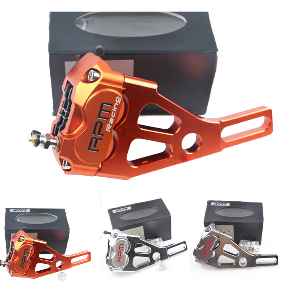 2015 Brand Universal Motorcycle Rear-wheel Motors Brake Calipers Brake Pump + 220mm Adapter Code Motorcycle Accessories 9 Colors(China (Mainland))