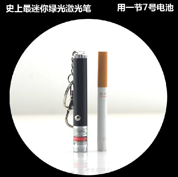 3500 meters small mini green laser pointer belt mantianxing laser pen pointer pen 7 small volume(China (Mainland))