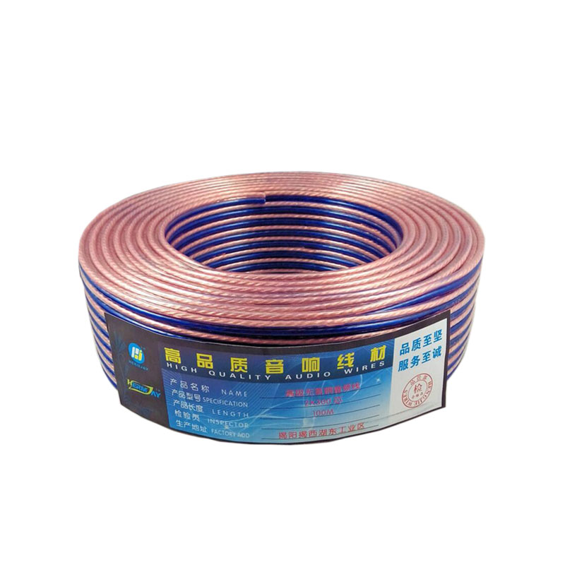 300 High transparent core oxygen-free copper speaker stereo speaker wire line free shipping(China (Mainland))