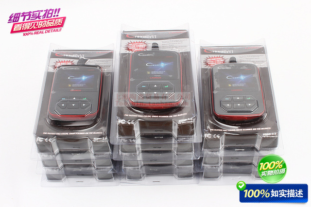 LAUNCH CREADER VI Six generations read code card color code card authenticity website upgrade