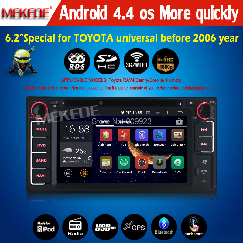 Android 4.4 Toyota Car DVD GPS for  toyota universal  Hilux/Innova/old camry/old corolla/old vios/old RAV4/old Prado+free map<br><br>Aliexpress