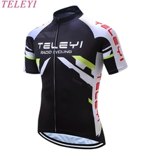 Buy TELEYi Calder Pro Ropa Ciclismo Bike uniform Cycle shirt Maillot Rock Bicycle Wear MTB Cycling Clothing Racing Cycling Jersey for $12.31 in AliExpress store