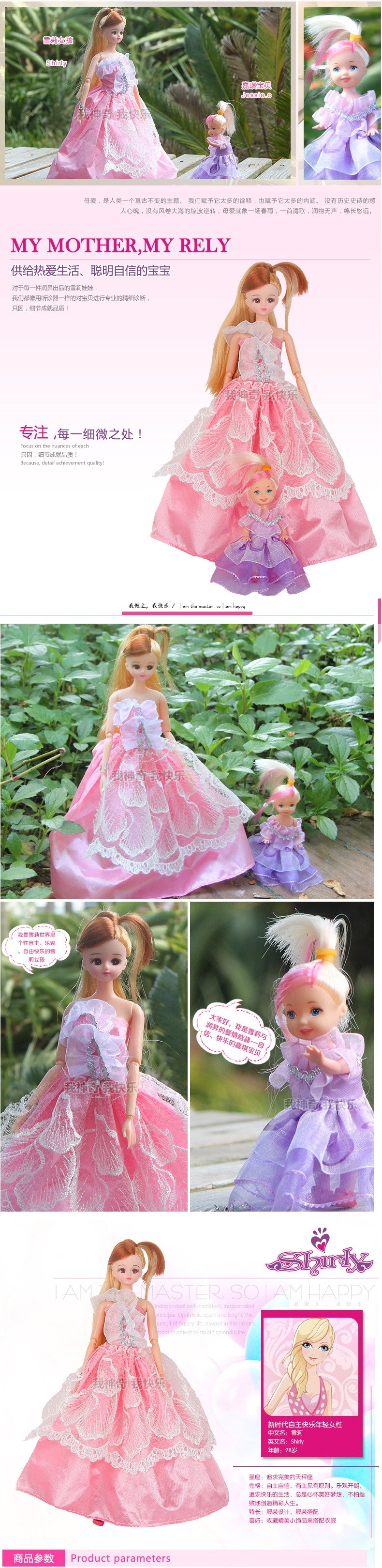 Vogue 12 Joints moveable Plastic Doll diy Play home set Dreamhouse with equipment comb bag costume up for barbie child toys
