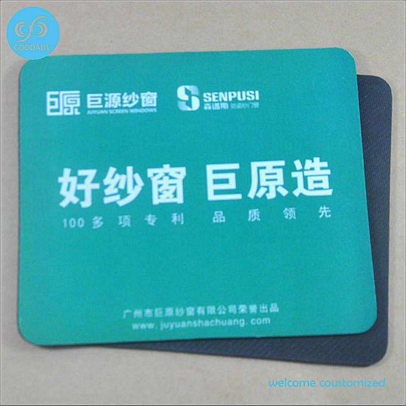 Welcome to sample custom advertising logo non slip waterproof dining table mat / pure natural rubber bowl pad(China (Mainland))