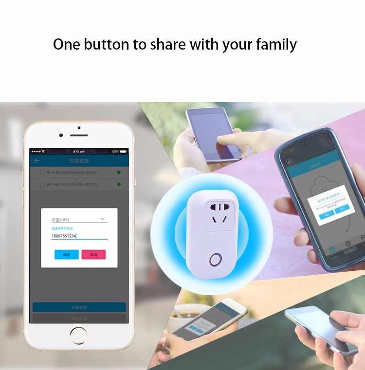 EU/UK/US Sonoff S20 WiFi Plug Socket Wireless Home Wall Plug Remote Control Outlet Timing Switch for Smart Home Automation