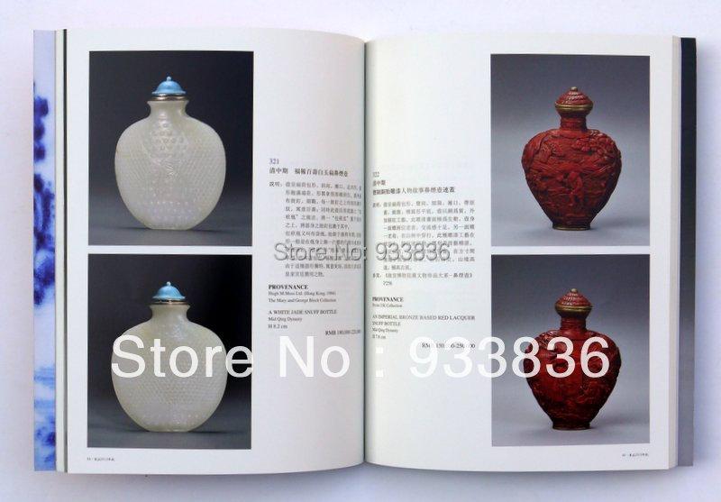 Catalog Chinese snuff bottle DONGZHENG AUCTION 2013 art book<br><br>Aliexpress