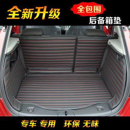 special full surround car trunk mats for Q7 Q5 Q3 A6 A4L waterproof non slip rear warehouse carpets(China (Mainland))