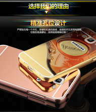 Luxury Edge Metal Aluminum + Acrylic Mirror Hybrid Bumper Case Samsung Galaxy J1 J1ACE J2 J3 J5 J7 Cell Phone Cover Cases - MISS22 store