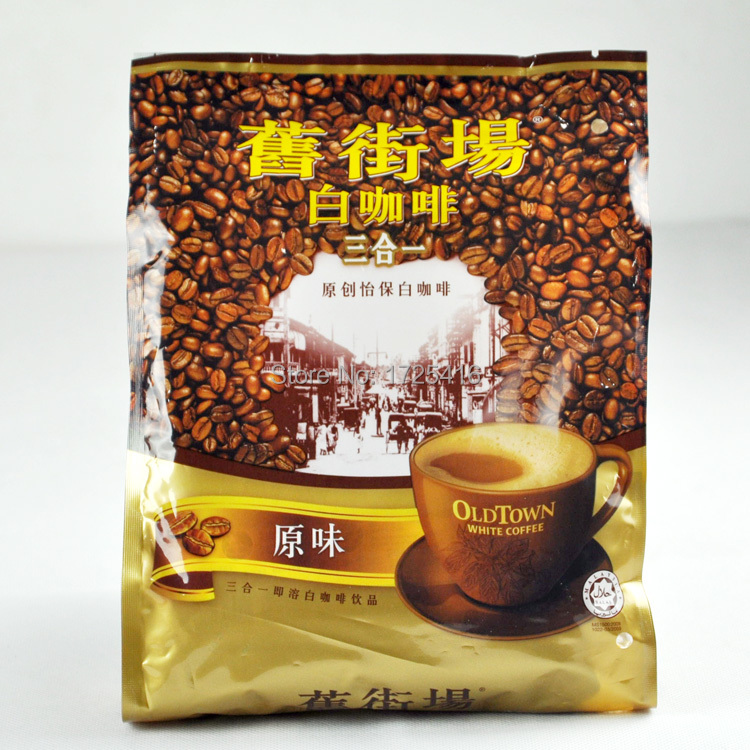 Malaysia imports Old Town White Coffee 3 in 1 instant coffee flavor 480g free shipping