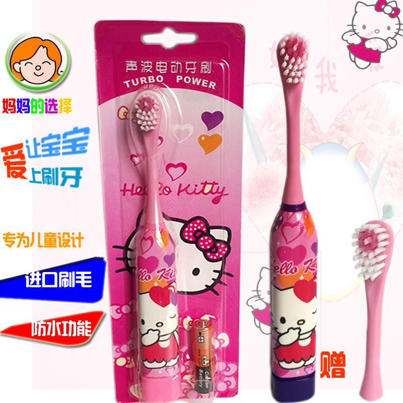New Cartoon Soft kids ultrasonic electric toothbrush for Childrens Electric massage Toothbrush <br><br>Aliexpress