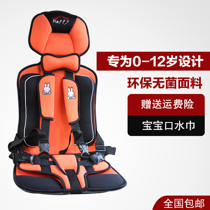 2016 New 0-6 Years Old Baby Portable Car Safety Seat Kids Car Seat 36kg Car Chairs for Children Toddlers Car Seat Cover Harness(China (Mainland))