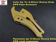Good quality powerful42mm plastic pipe scissors or ppr cutter