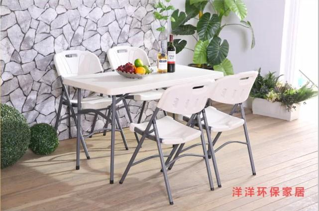 Hotels folding beach table outdoor patio tables and chairs sets picnic tables banquet tables convenient furniture(China (Mainland))