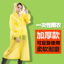 reusable  raincoat portable travel raincoat thickening child adult transparent poncho Can be used many times