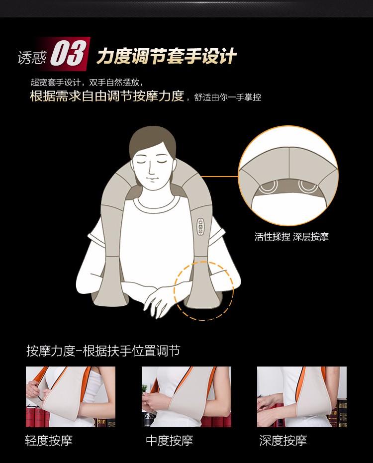 U Shape Electrical Shiatsu Back Neck Shoulder Massager body infrared 3D kneading massager EU plug  flat plug cheap