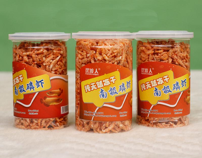 Turtle Food Bulk-Buy Cheap Turtle Food Bulk lots from China Turtle ...